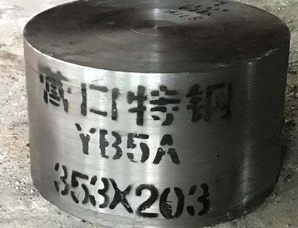 模具钢-YB5A-353圆模块