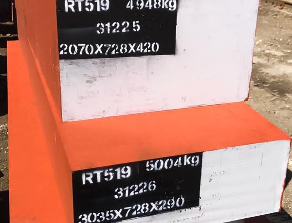 模具钢-RT519模块